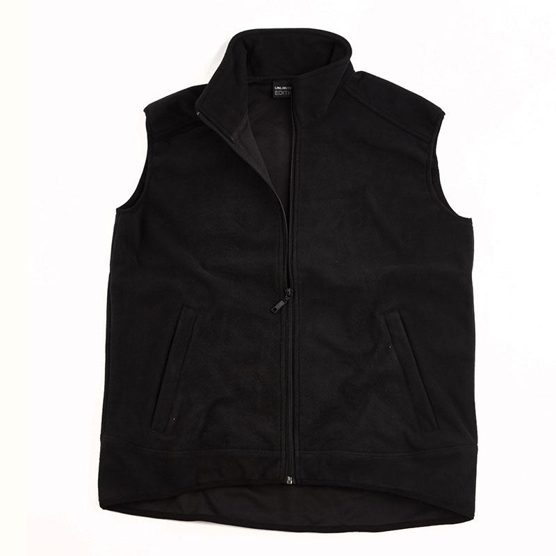 Mens Altitude Vest